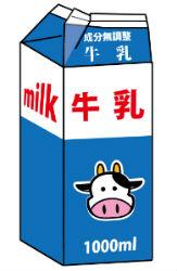 milk-pack